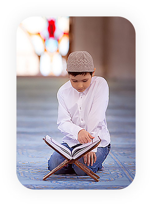 quran reading in mosque